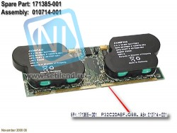 Кеш-память HP 32MB Buffer Memory SA5300-010714-001(NEW)